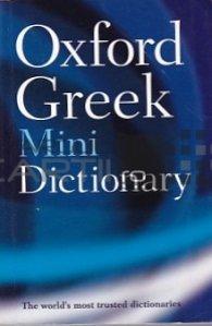 Oxford Greek Mini Dictionary / Mic dictionar de limba greaca, varianta Oxford