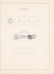 Albumul marcilor postale romanesti 1858-1973