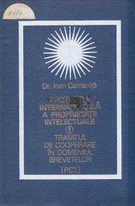 Protectia internationala a proprietatii intelectuale