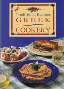 300 Traditional Recipies Greek Cookery