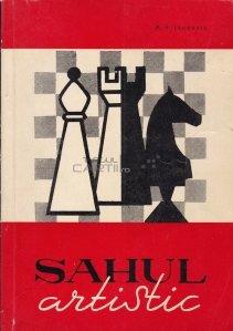 Sahul artistic