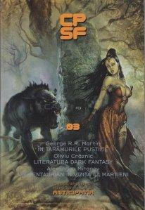 Colectia de povestiri stiintifico-fantastice Anticipatia