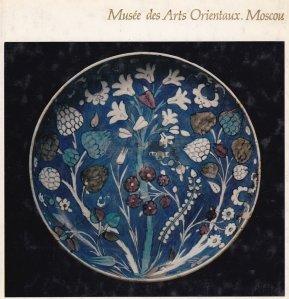 Musee des Arts Orientaux. Moscou / Muzeul de arte orientale. Moscova