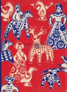 Russian Decorative Folk Art / Arta decorativa rusa folk.