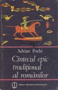Cintecul epic traditional al romanilor