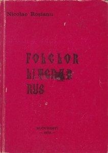Folclor literar rus