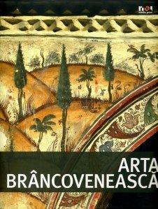 Arta Brancoveneasca