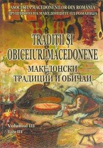 Traditii si obiceiuri macedonene