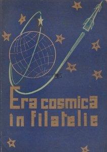 Era cosmica in filatelie