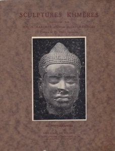 Sculptures Khmeres / Sculpturi Khmere