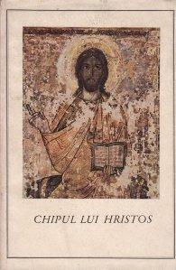 Chipul lui Hristos