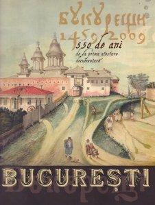 Bucuresti (1459-2009)