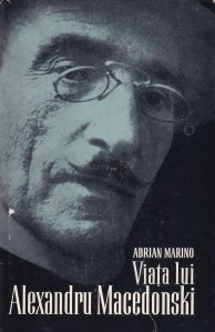 Viata lui Alexandru Macedonski