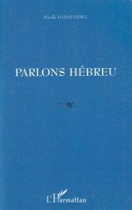 Parlons hebreu / Sa vorbim ebraica