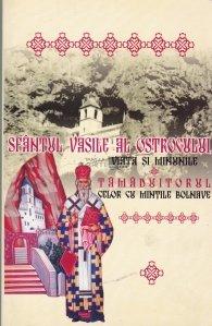 Sfantul Vasile al Ostrogului: viata si minunile