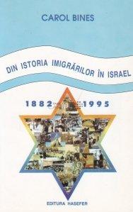 Din istoria imigrarilor in Israel