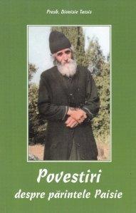 Povestiri despre parintele Paisie
