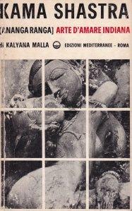 Kama Shastra (Ananga Ranga)
