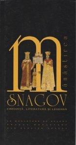 Manastirea Snagov. Le Monastere de Snagov. Snagov Monastery. Das Kloster Snagov