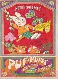 Puf-Pufos