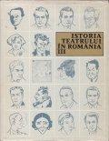 Istoria teatrului in Romania, vol. 3