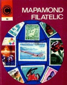 Mapamond filatelic