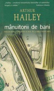 Manuitorii de bani