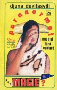 Masajul fara contact