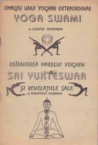 Yoga Swami