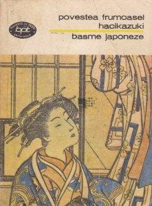 Povestea frumoasei Hacikazuki