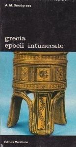 Grecia epocii intunecate