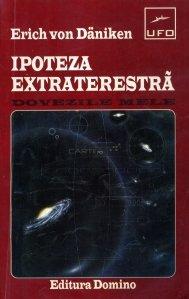 Ipoteza extraterestra