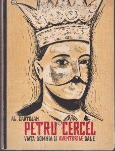 Petru Cercel