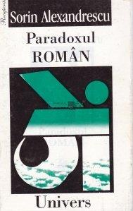 Paradoxul roman