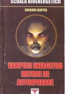 Vampirii energetici; Metode de autoaparare