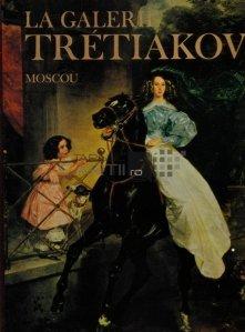 La gallerie Tretiakov