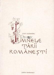 Imnele Tarii Romanesti
