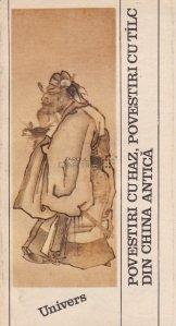 Povestiri cu haz, povestiri cu tilc din China antica