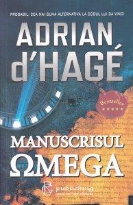 Manuscrisul Omega