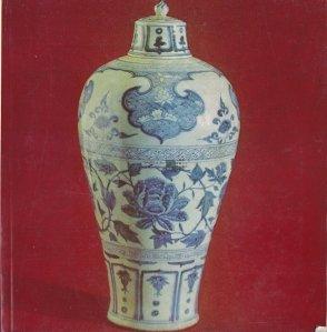 "Expozitia ""Portelanuri din dinastiile Song, Yuan, Ming si Qing"", provenind din provincia Jiangxi"