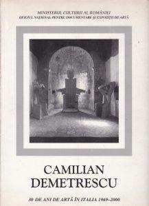 Camilian Demetrescu