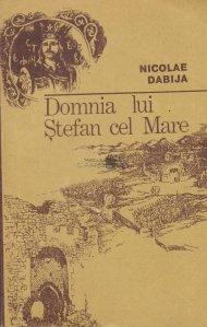 Domnia lui Stefan cel Mare