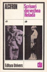 Scrisori din vechea Helada