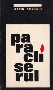 Paracliserul