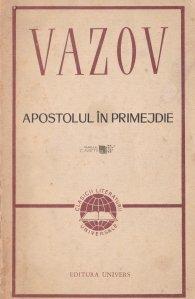 Apostolul In Primejdie