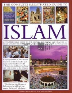 The Complete Illustrated Guide To Islam / Islam