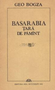 Basarabia, tara de pamint