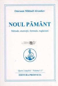 Noul Pamant