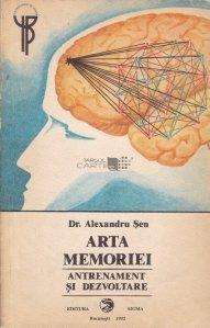 Arta memoriei