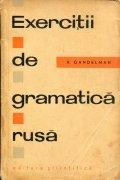 Exercitii de gramatica rusa